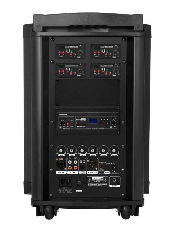 2-band equalizer (BASS / TREBLE) for all audio inputs.