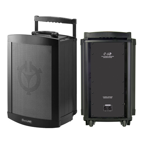 CHALLENGER C-SP Companion Passive Speaker