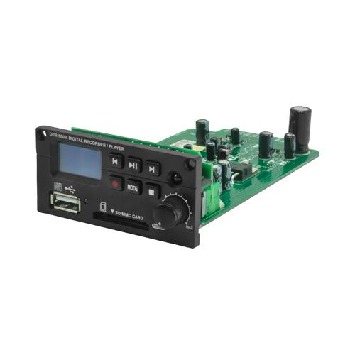 MP3 Recorder Module