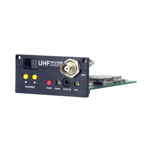UHF 100-Freq Interlinking Transmitter Module