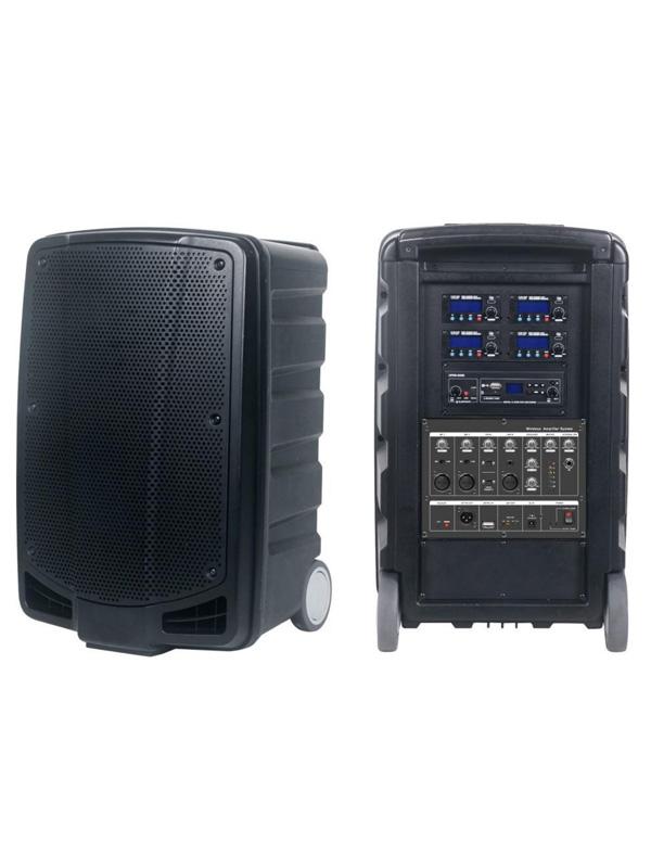 Portable Wireless Mixer PA System