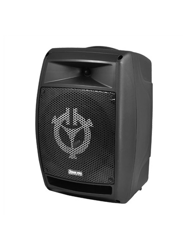 Ruggedly built compact ABS speaker enclosure.
